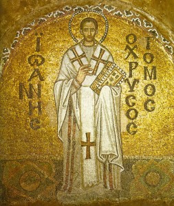 Byzantine Mosaic in Church of Hagia Sofia, (Ayasofia), Istanbul